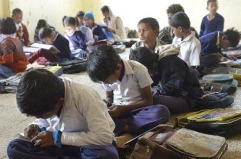 आकाँक्षा योजना पात्रता परीक्षा का परिणाम 26 सितम्बर को