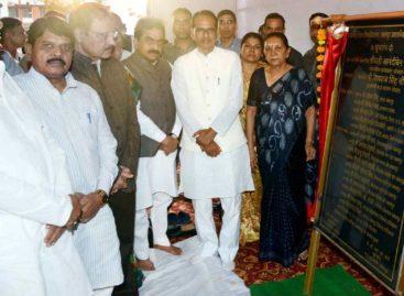 जबलपुर में 20 करोड़ 38 लाख लागत से बनेगीमेडिकल यूनिवर्सिटी