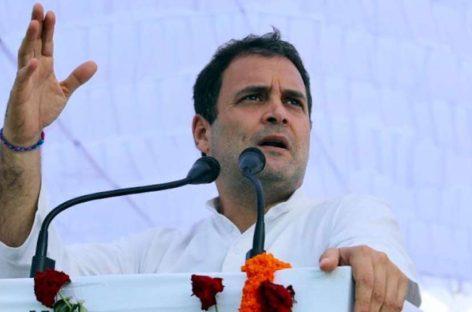 """अपनी इन्हीं हरकतों से हंसी के पात्र बनते हैं """"राहुल""""!"""