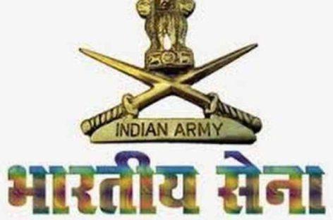 युवाओं के लिये इण्डियन आर्मी में भर्ती का मौका