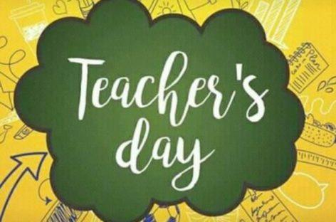 सिर्फ किताबी ज्ञान नहीं सोशल रिस्पॉन्सिबीलिटी भी सिखाते शिक्षक