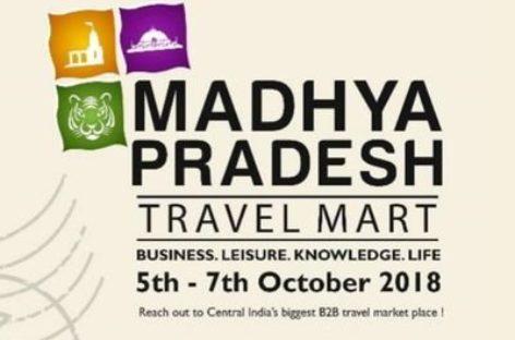 पर्यटन मंत्री करेंगे टूरिज्म मार्ट का शुभारंभ