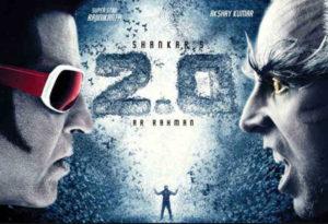 Movie 2.0